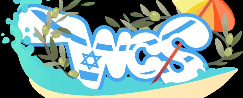 """שידור גמר תחרות ה-WCS – לייב בפייסבוק של אמא""""י"""