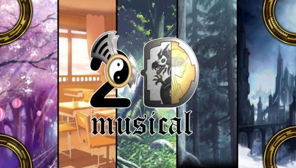 2D MUSICAL